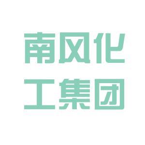 南风化工logo
