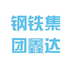 鑫达logo