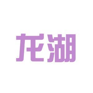 晋中龙湖地产logo