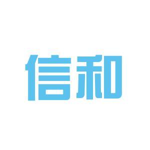 信和连锁超市logo