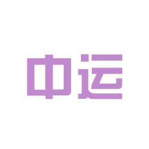无锡中外运logo