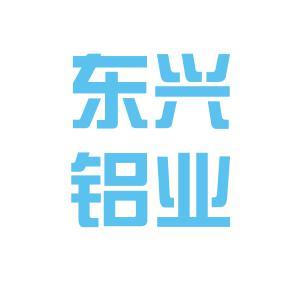 甘肃东兴铝业logo