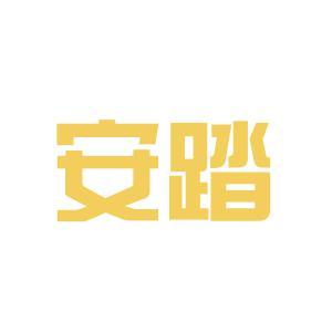 安踏体育用品logo