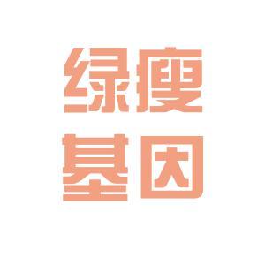 广州绿瘦logo