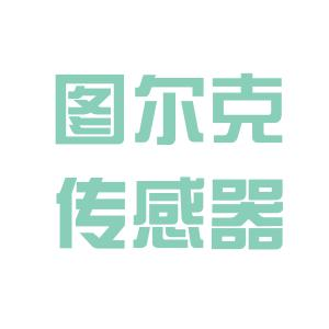 图尔克logo