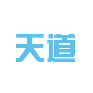 天道教育公司logo