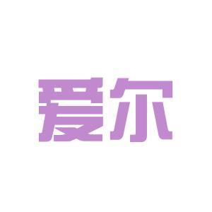 沈阳爱尔眼科logo