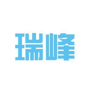 济宁瑞峰logo