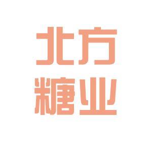 营口北方糖业logo