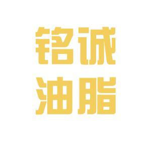 漯河铭诚油脂logo