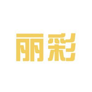 丽彩房地产logo