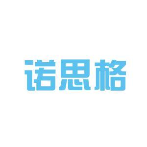诺思格logo