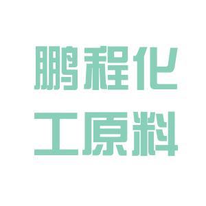 十堰鹏程logo