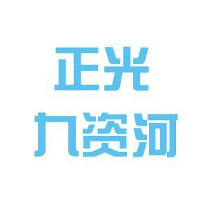 正光药业logo
