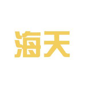 海天装饰logo