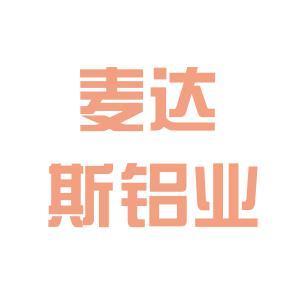 麦达斯铝业logo
