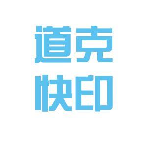 道克图文logo