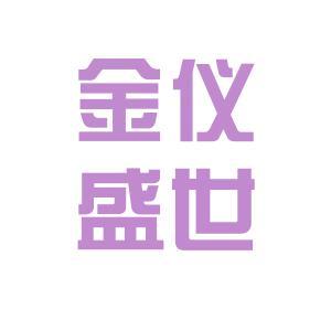盛世生物工程logo