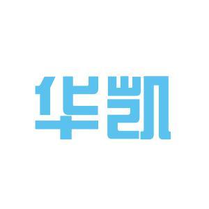 华凯咨询logo