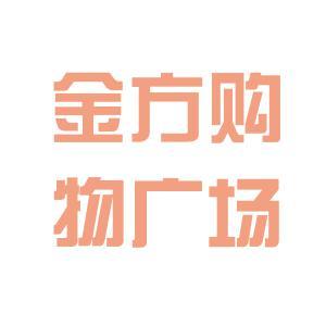 金方购物广场logo