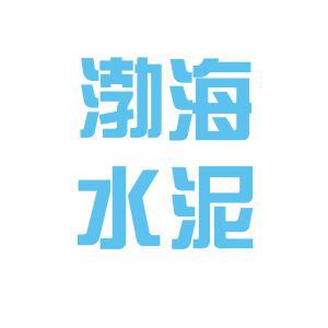 渤海水泥logo