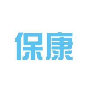 保康医药logo