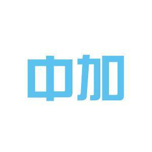 辽宁中加应用logo