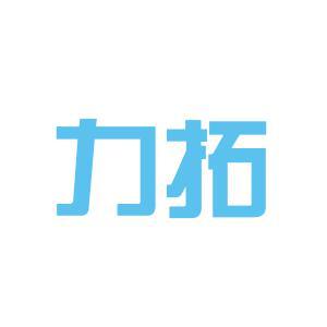 焦作力拓营销logo