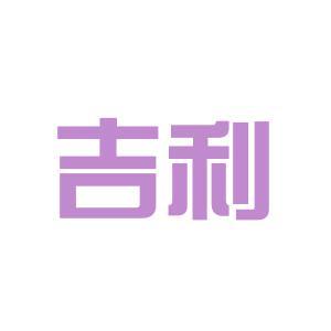 吉利百货logo