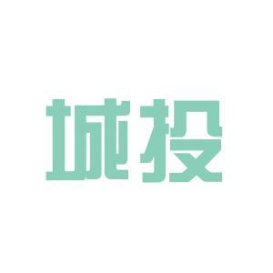 赣州城投有限公司logo