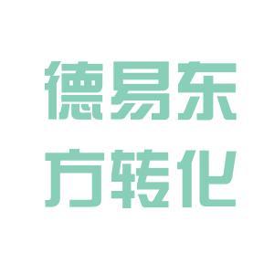 北京德易东方转化医学研究中心有限公司logo