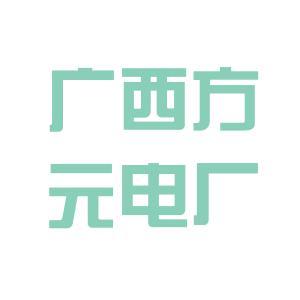 广西来宾电厂logo