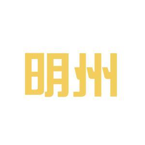 明州医院logo
