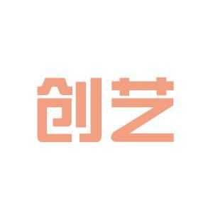 创艺装饰logo