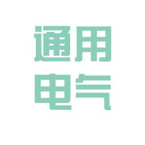 通用电气(中国)研究开发中心有限公司logo