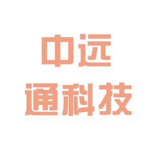 北京中远通logo