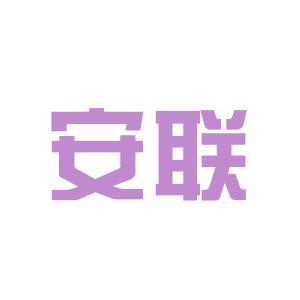 安联集团logo
