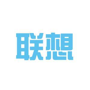 联想系统集成logo