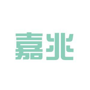 嘉兆科技logo