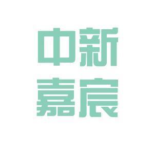 中新嘉宸投资控股(北京)有限公司logo