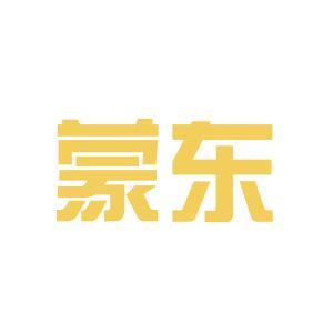 蒙东电力公司logo