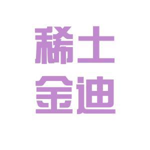金迪卫浴logo