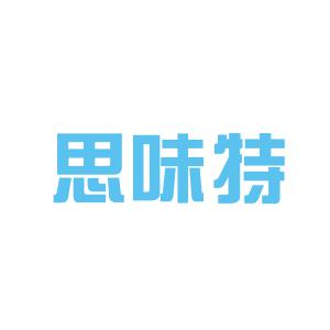 思味特食品logo