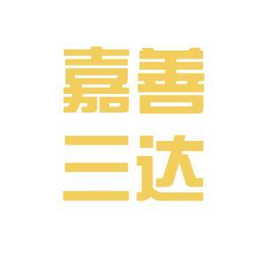 三达房地产logo