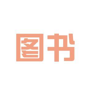 中国图书进出口广州公司logo