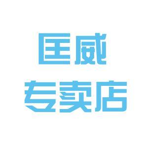 匡威专卖店logo