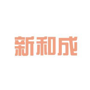 山东新和成药业有限公司logo