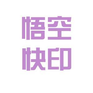 快印logo