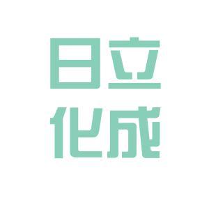 日立化成工業logo