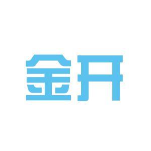 金开律师事务所logo